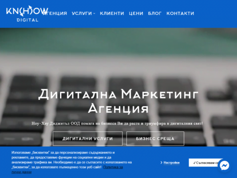 Know-How Digital